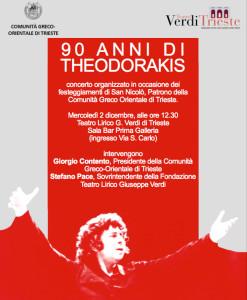 Invito-Theodorakis