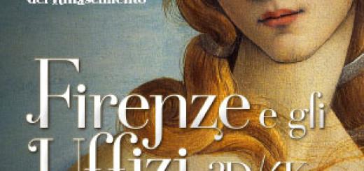 poster-uffizi-repliche