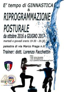 posturale-aptpl-2016-2017