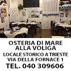 Osteria di mare alla Voliga - Trieste