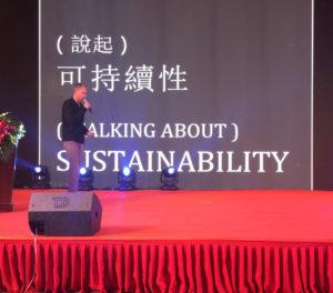 Dimitri Waltritsch a Pechino