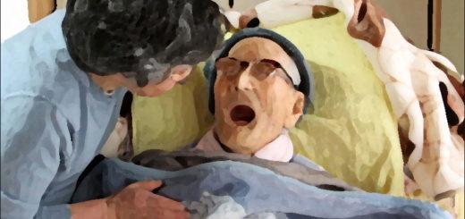 morto in letto cadavere anziano