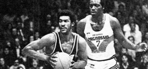 Old Style Game pallacanestro Trieste