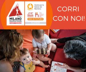 Trieste alla Milano Marathon