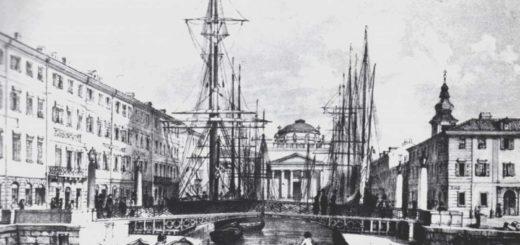 Canale di Ponterosso - Trieste - nel 1800